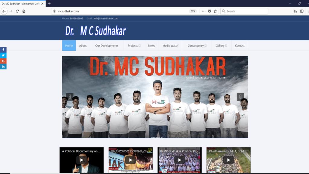 Dr-MC-Sudhakar - Batlahalli Prashanth Reddy